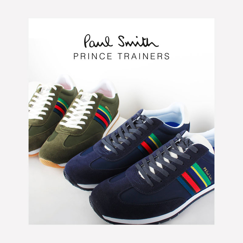Pritchards: Paul Smith Prince Trainers Email Graphic